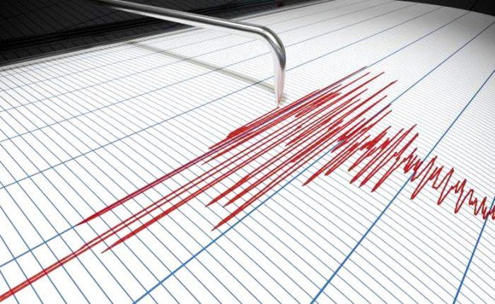 Deprem Nedir ? Nasıl Oluşur ve Ölçülür ?